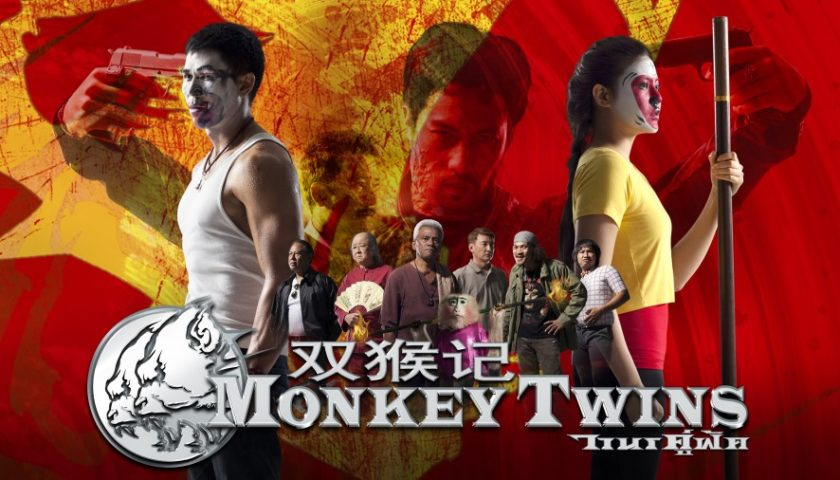 Monkey Twins Review 2018 TV-Show Series Season Online