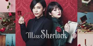 Miss Sherlock Review 2018 TV-Show Series Season Cast Crew Online
