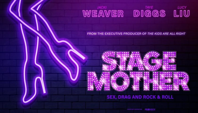 Stage Mother 2020 Movie Review