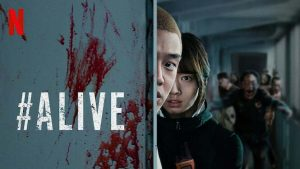 #Alive 2020 Movie