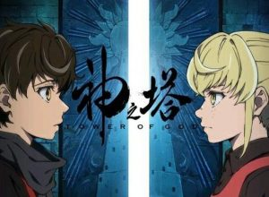 Tower of God 2020 Tv Show